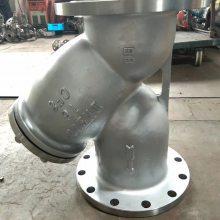 T型过滤器-16C 16压力 DN150 T型过滤器/T型过滤器型号/T型过滤器价格/抚顺石油机械厂