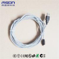 路盛源-热卖手机充电线USB数据线mimi头黑白编织线