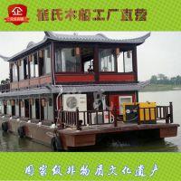 大型画舫船双层餐饮船公园景区观光游船电动旅游船工厂直销
