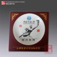 景德镇陶瓷纪念赏盘 青花瓷纪念盘