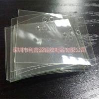 oppor5保护膜 青稞纸销售 铝型材保护膜批发
