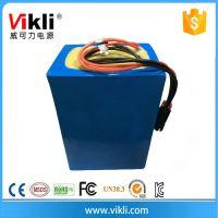太阳能光伏储能锂电池24V100AH磷酸铁锂电池