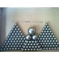 316不锈钢球钢珠