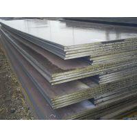 供应钢板临氢SA387Gr11容器板SA387Gr11临氢钢板舞钢