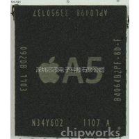 供应回收苹果A4处理器收A5处理器收购A6处理器