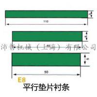 厂家直销平型垫条 各种规格平行磨擦条 输送机加工防撞条 机械配件