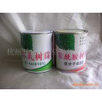 E44环氧树脂/环氧树脂胶&650聚酰胺树脂/1650克/套