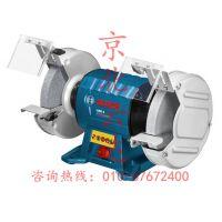 BOSCH博世电动工具 GBG8 台式砂轮机 060127A180 博世电动砂轮机
