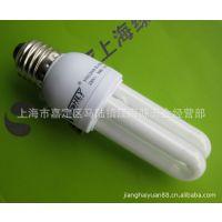 实价批发上海绿源2U8W冷/暖光工程专用三基色电子节能灯批发
