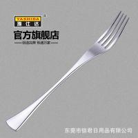 供应 优品名贵系列餐厅不锈钢餐具刀叉 高档库存不锈钢刀叉6244