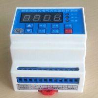 东保电气RMFD电气火灾监控探测器 漏电火灾报警系统说明