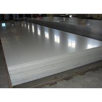 供应430不锈钢板卷 430/不锈钢薄板 马氏体不锈钢板430现货