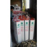 河北PVC标志桩 燃气管道标准桩 国家电网标志