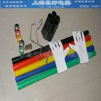 电线、电缆价格_1KV五芯冷缩电缆终端 LS-1/5.1批发价格