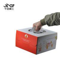 千团精工 10寸蛋糕盒精美小熊 蛋糕盒 蛋糕纸盒 10寸 小熊DGH003