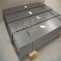 厂家现货供应 p20塑胶钢薄板 P20模具钢材锻轧制 质量保证