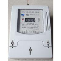 ==万和小液晶三相智能电表 预付费三相电能表正品出售