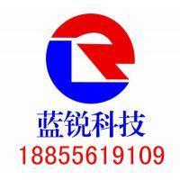 安徽蓝锐电子科技有限公司