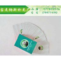 促销广告扑克生产厂家,南宁扑克定制价格,300克铜版纸