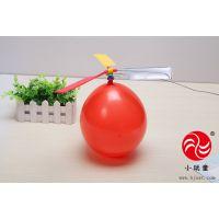 儿童科学-气球直升机