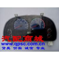 优势供应东风商用车车用仪表盘3801010-C0118