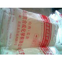 现货供应k12 奥尼克 粉状 针状 洗涤专用 砂浆专用发泡剂 十二烷基硫酸钠