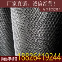 钢笆网片 热镀锌钢板网 菱形网防护网 钢板网多少钱