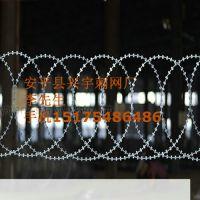 海润供应BTO-22平板式刀片刺绳平铺式刀片刺绳