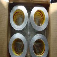 低价供应3M55236双面胶带3MVHB强粘PET双面胶