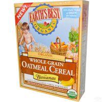 美国EARTH'S BEST有机纯米粉进口清关物流 米粉香港快件进口清关