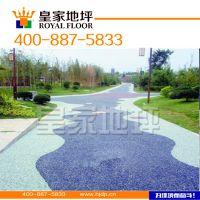 襄阳市城市地面材料选择 彩色透水地坪 地坪漆施工资质证 造价