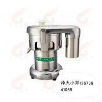 不锈钢榨汁机 WF-B3000榨汁机