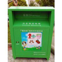 山东爱心捐赠箱 旧衣物回收箱厂家哪家好???聚友专为社区量身打造