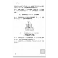 郑州奥泰利厂家直供房屋梁柱加固高强灌浆料