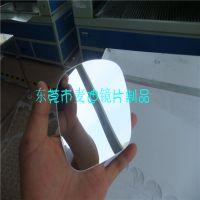 生产亚克力有机玻璃镜,ps有机玻璃镜,有机玻璃制品