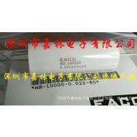 EACO高压电容MS-10000-0.022-60