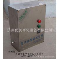 厂家批发洗涤机专用臭氧发生器,产量高噪音小,洗涤剂配套设备