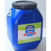 上海供应微生物除臭剂真的可以快速去除猪鸡圈的臭味吗13262981149