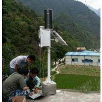 北京九州供应雨量数据监测站/降雨量情况监测系统厂家