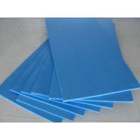 XPS挤塑板 宇威新型节能材料