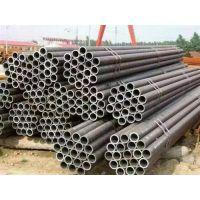金铂锣钢材(图)|云南直缝焊管报价|云南直缝焊管