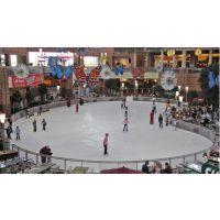鸿宇公司HYG150B人工真冰场适用于冰球比赛