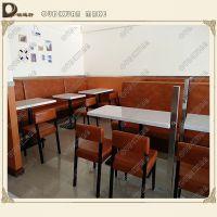 欧迪轩直销 现代中式人造石餐厅餐桌 大理石餐桌