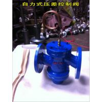 ZYC-10/16/25C DN150 动态平衡阀-自力式压差控制阀ZYC-16C详细描述