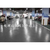惠州淡水\秋长\三和街道金刚砂起灰怎么办、耐磨地坪硬化处理、业界口碑棒