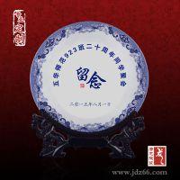 商务礼品瓷盘 陶瓷商务瓷盘定制 唐龙陶瓷