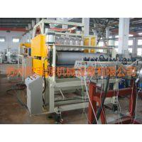 苏州欧菲源机械设备专业生产合成树脂瓦流水线