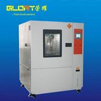 专业定做高低温试验箱 快速温变试验箱 环境检测实验设备