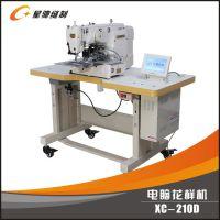 上海天津厂家直销星驰210D全自动电脑 缝纫机 魔术贴车缝花样机