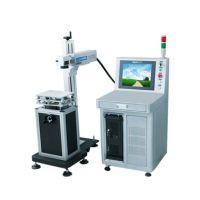 福建二氧化碳激光打标机-二氧化碳打标机